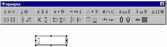 скачать редактор формул - фото 9
